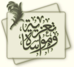 http://www.delegtetouan.ma/images/act/img21.jpg